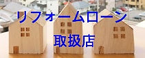 リフォーム,リノベーション,システムキッチン,浴室,文京区,港区,東京