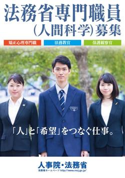 右端:咲坂