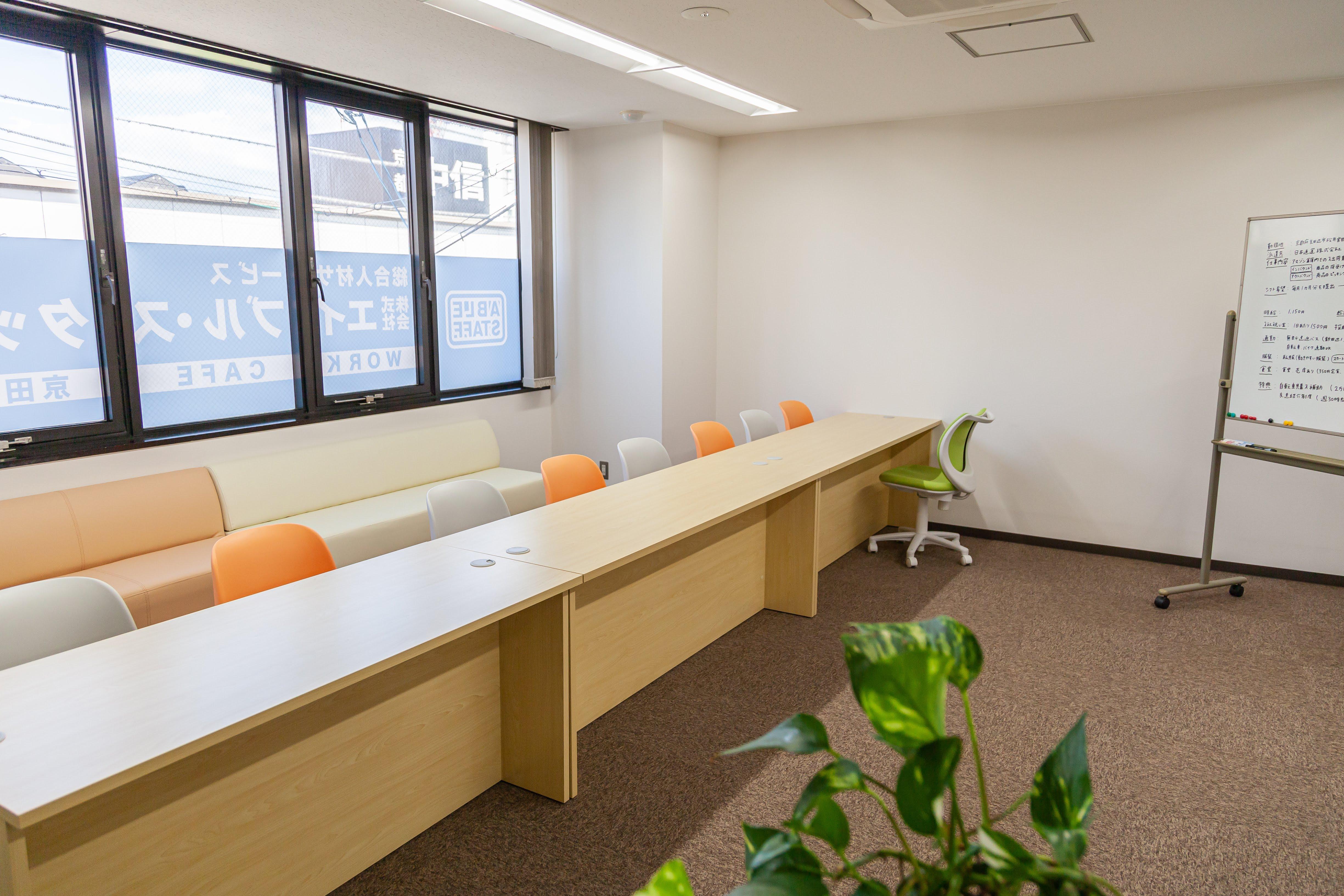 WORKCAFE Kyotanabe