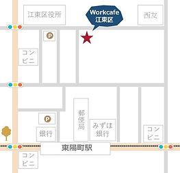 WORKCAFE{ワークカフェ}江東区地図.jpg
