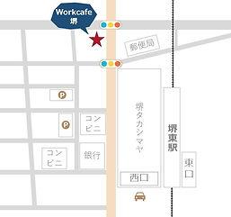 WORKCAFE{ワークカフェ}堺地図.jpg