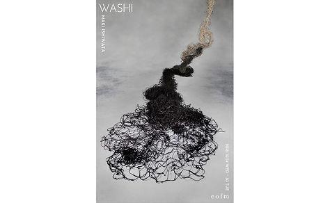 WASHI 石渡真紀 展