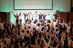 we are.2jpg.jpg