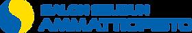 AMO logo WEB käytöön.png