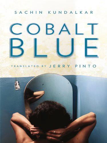 cobalt blue book review