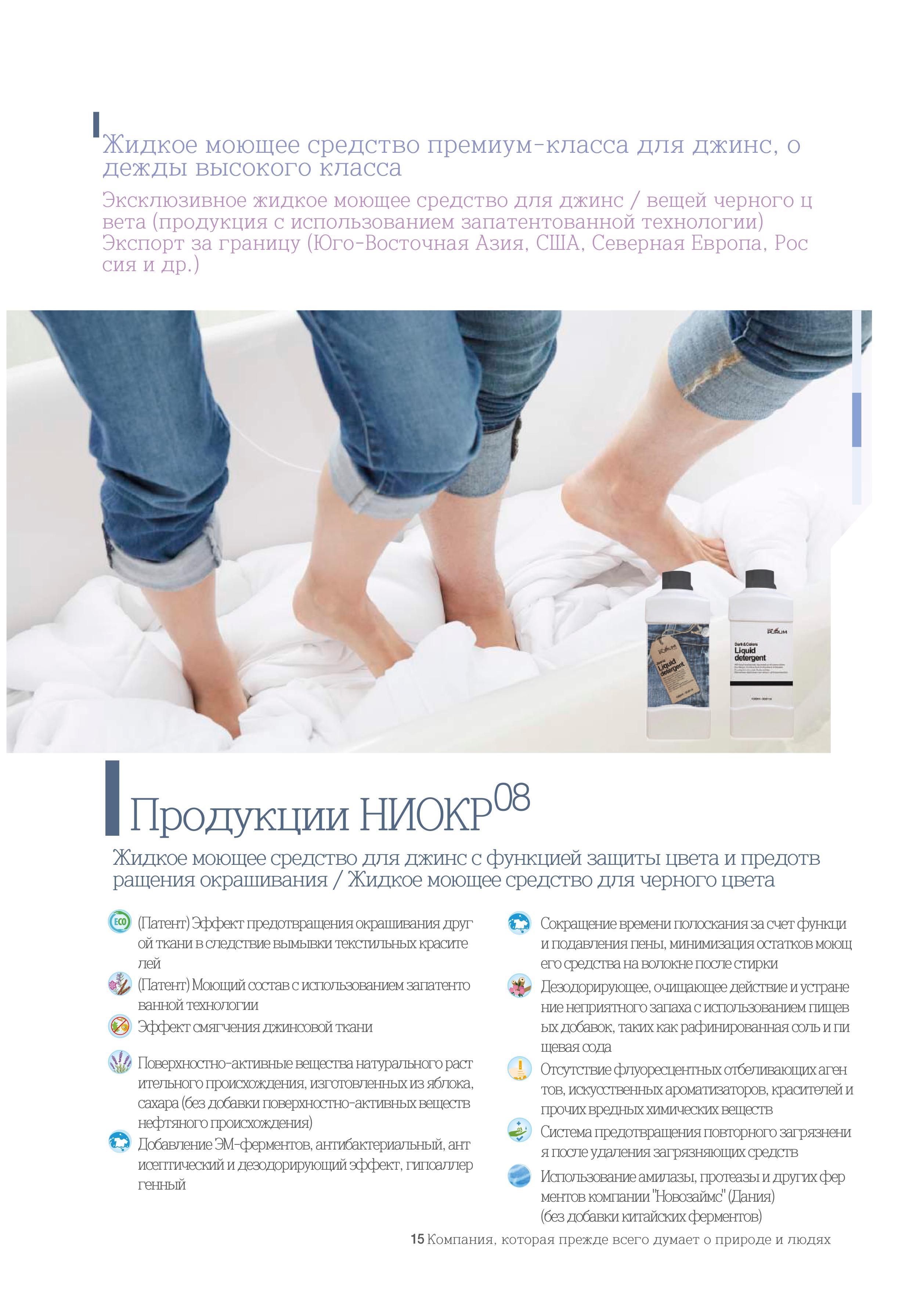 IM Cadalog Russia