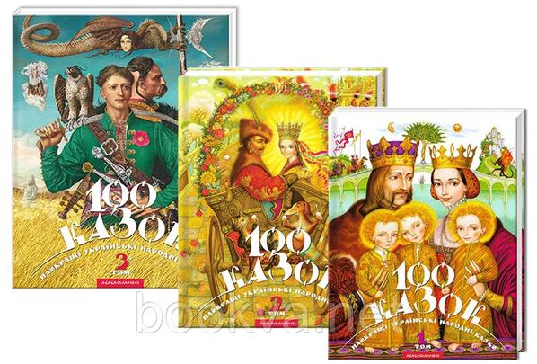 1693191435_w640_h640_ivan-malkovich-supe