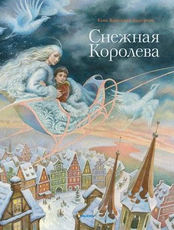 326325230_w640_h640_pelikan-snezhnaya-ko