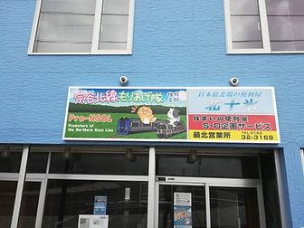 Photo_19-09-02-13-29-55.379.jpg