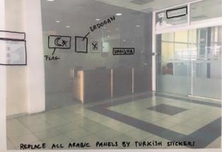 Aéroport de Gaziantep, Turquie
