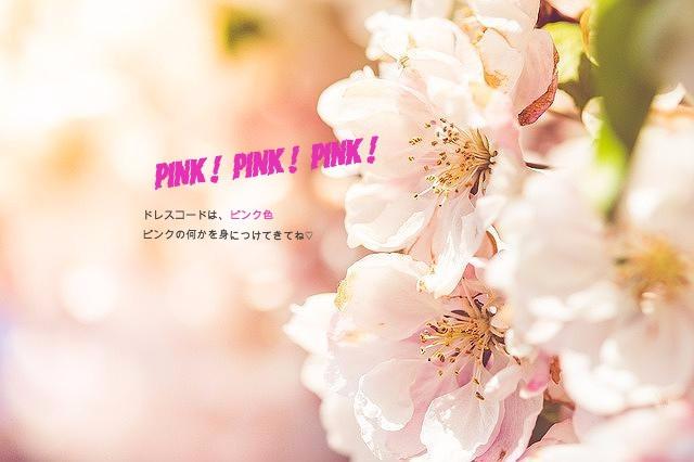 s-flower-3093433_640_edited.jpg