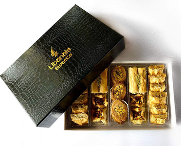 Baklava Gift Box, 30 Pieces, Signature Collection