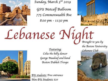 Lebanese Hafli @ BU this Sunday!