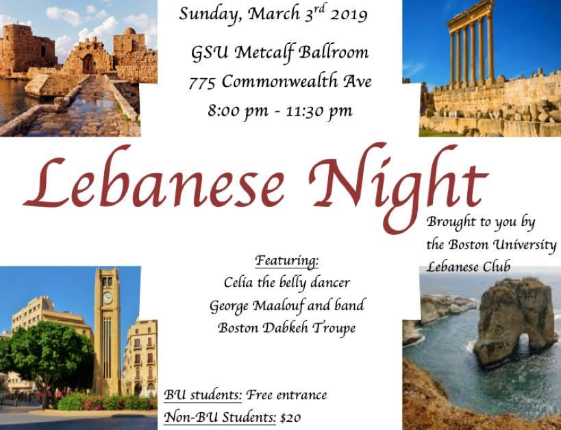 BU Lebanese Night 2019!