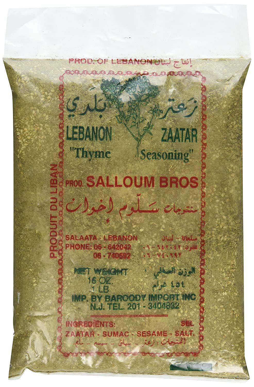 Salloum Bros Zaatar 1 Lb