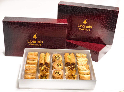 Baklava Gift Box, 30 Piece, Signature Collection