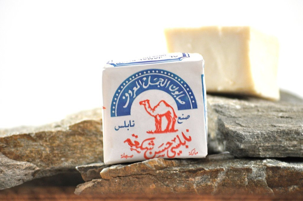 Al Jamal Olive Oil Soap