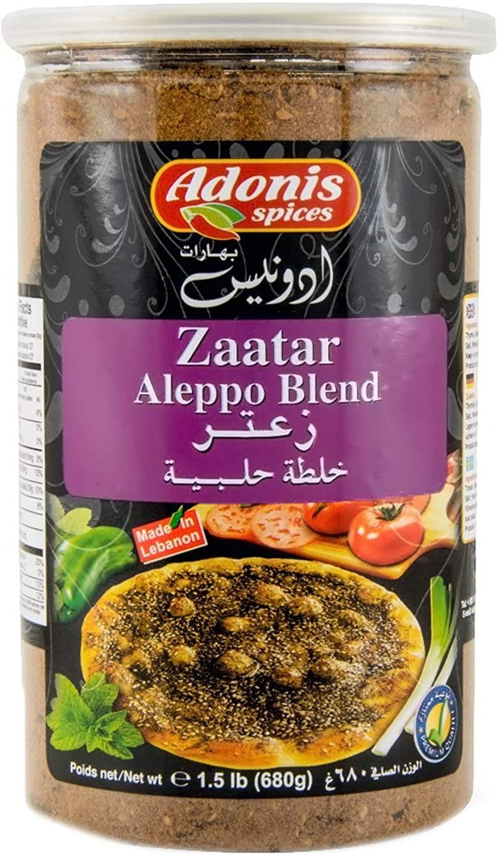Adonis Zaatar Aleppo Blend