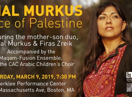 Voice of Palestine Concert: Amal Murkus