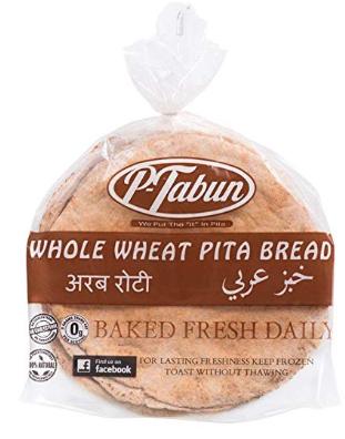 P-Tabun Bakery