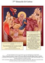 laissons-nous transfigurer par le Christ