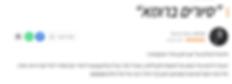 סיור בותיקן- המלצה על סיור עם ינון דותן