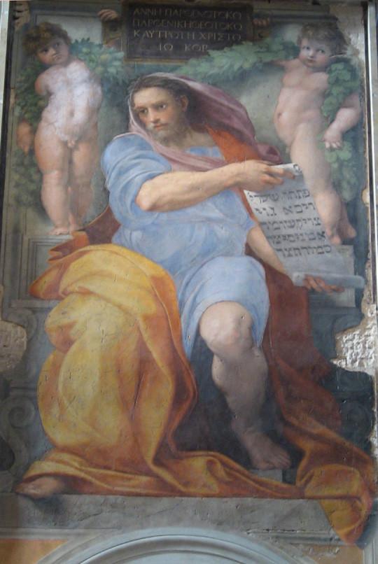 סיור חינם ברומא - הנביא ישעיהו מאת רפאל
