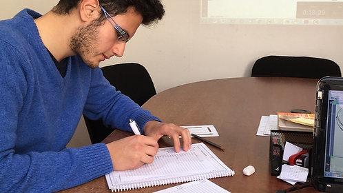 Pedro de Valdivia, Lectura Rápida, PSU, Lectura Veloz, Curso de Lectura, Aprender a leer, Universidad, Preuniversitario