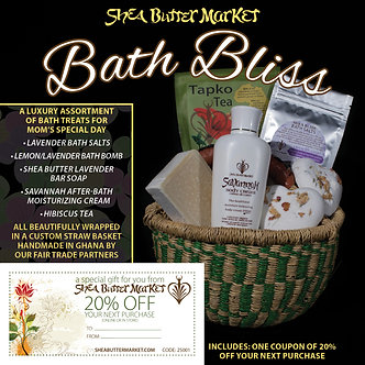 BATH ESSENTIALS GIFT BASKET
