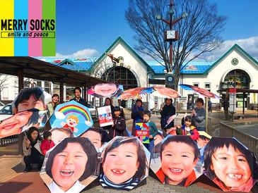 ■石巻からSOCKSで笑顔の復興を!