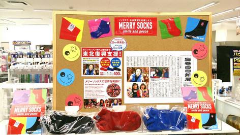 ■セブンイレブン神戸二葉町店