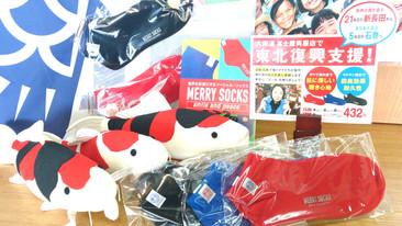 ■冨士屋呉服店