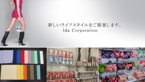 ■株式会社 井田 Ida Corporation