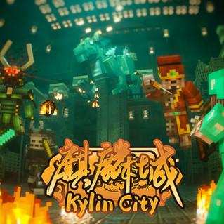 Kylin City