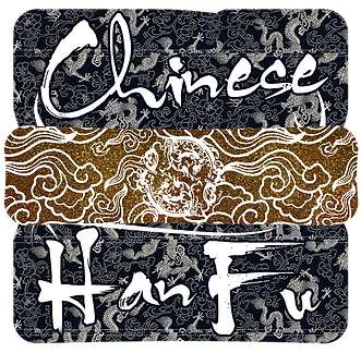 CNhanfu.png
