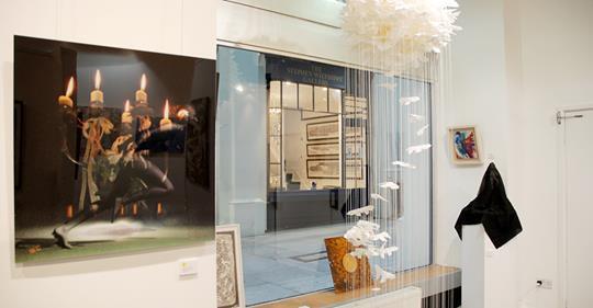 La Galleria , London