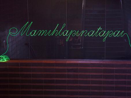 Μαμιχλαπιναταπάι