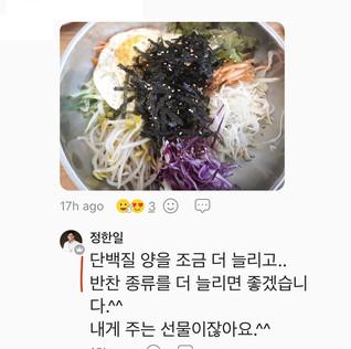 Korean Rice Bowl - Bibim Bop