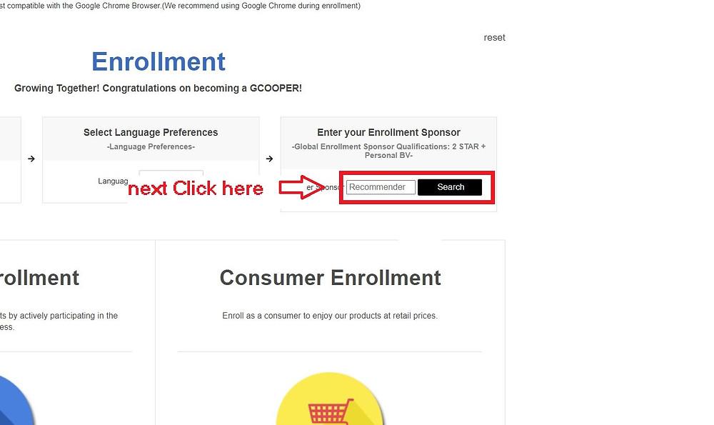 GCoop Enrollment Sponsor