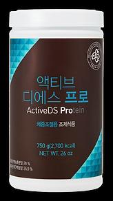 Active DS Pro