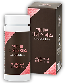 Active DS Slim
