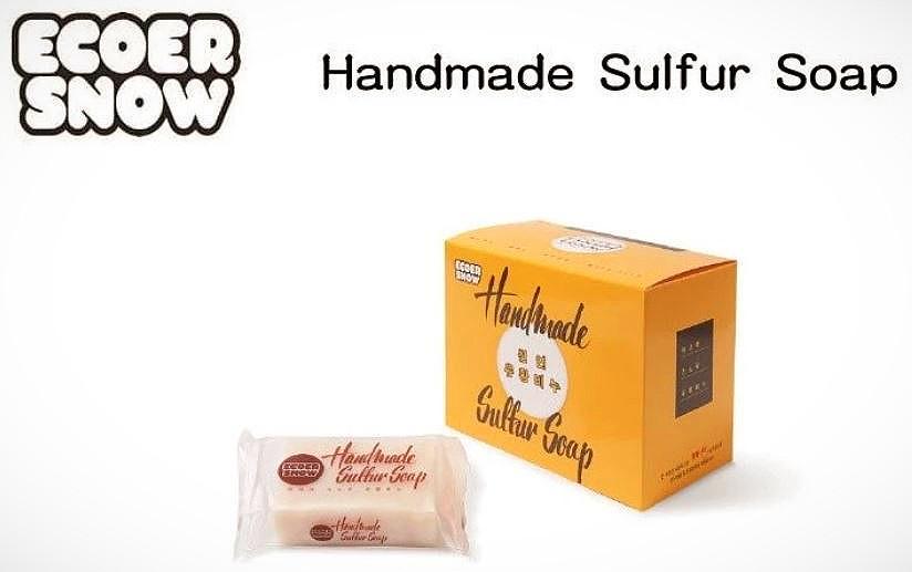 Ecoer Snow Sulfur Soap