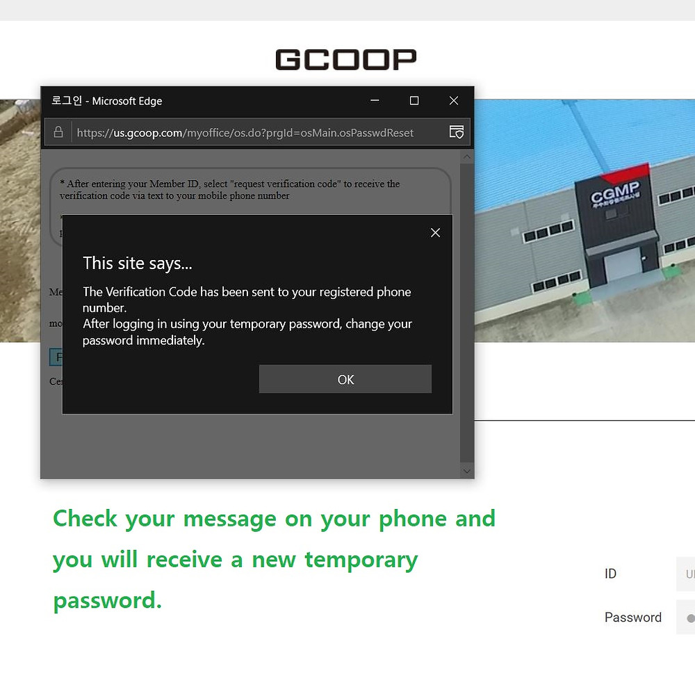 GCoop Verification Code