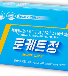 Rocket Tablet Stamina NO