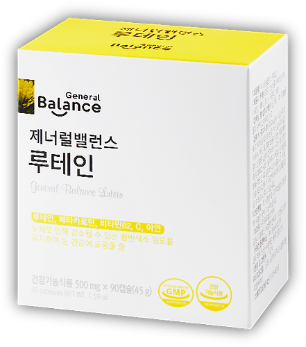 GCoop Lutein Eye Brain Care