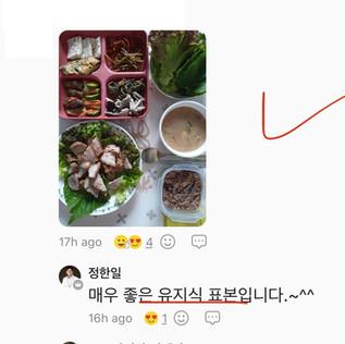Pork, Fermented Bean Paste Soup, Korean Side Dishes