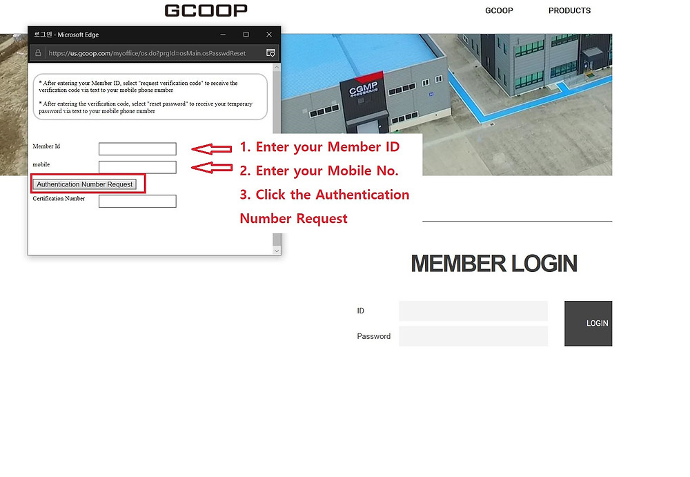 GCoop Authentication Number Request