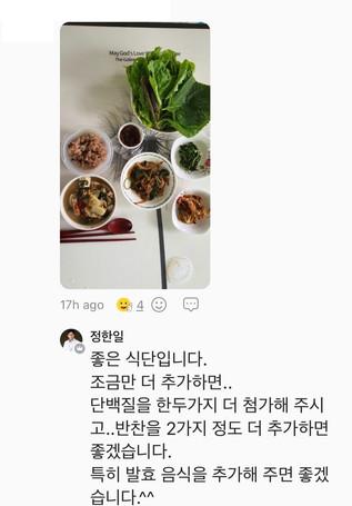 Fermented Korean Side Dishes