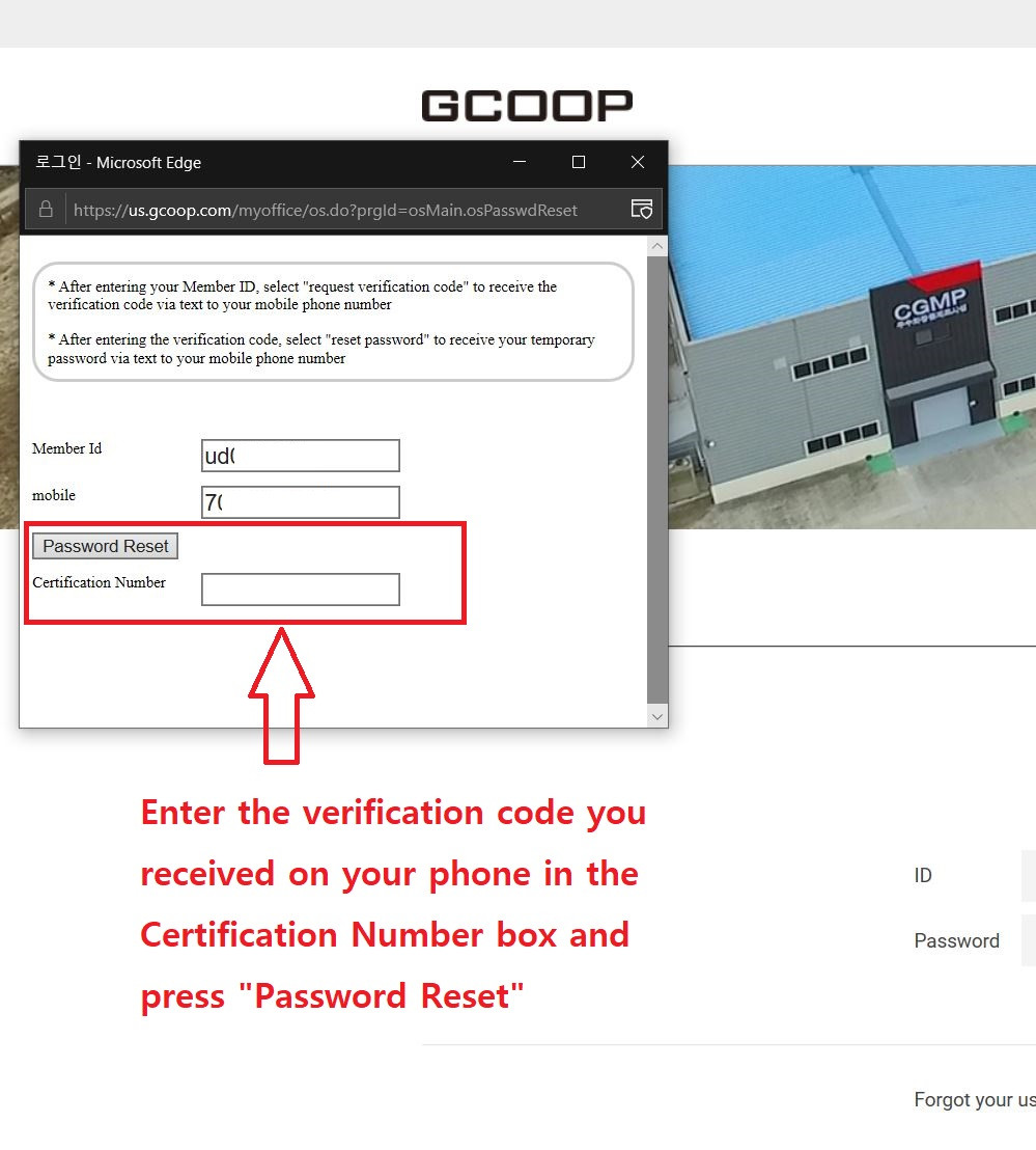 GCoop Password Reset