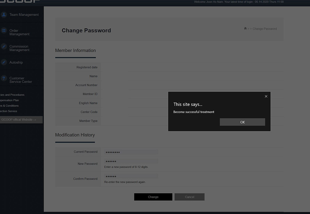 GCoop Password Change Successful